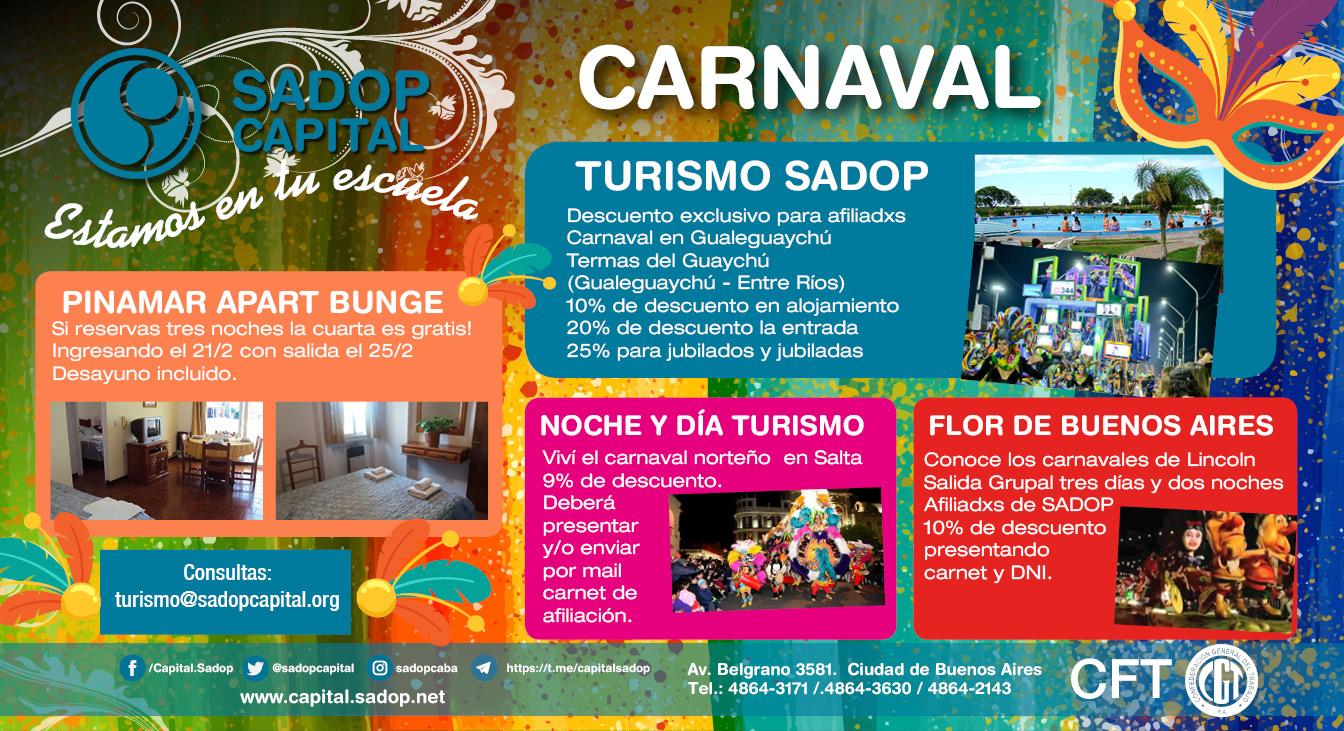 En este momento estás viendo Te acercamos las mejores ofertas para disfrutar el carnaval