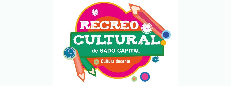 En este momento estás viendo Recreo Cultural de Sadop Capital