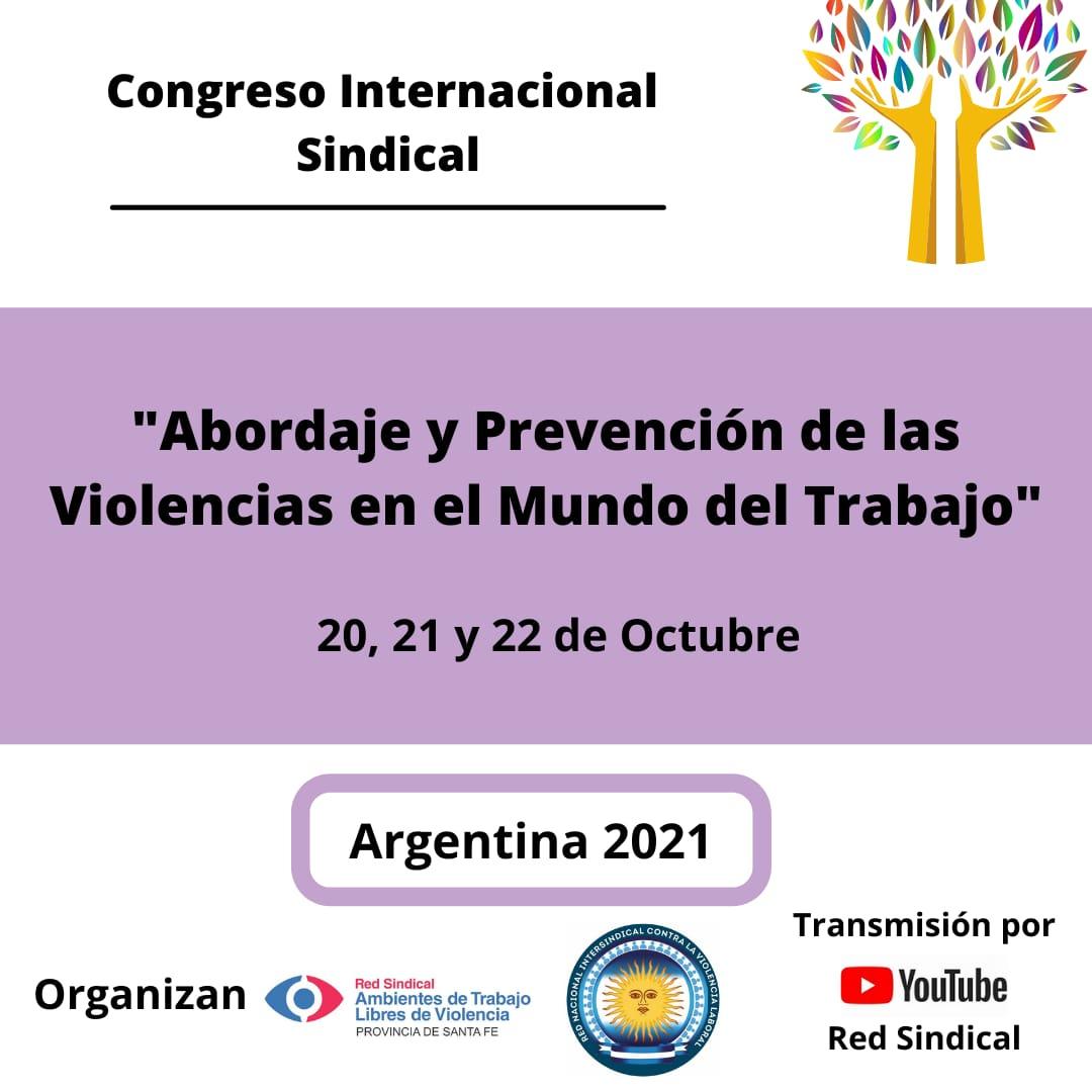 En este momento estás viendo Congreso Internacional Sindical
